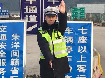 刘才添 泪!90后帅气交警,生命定格在春节前……