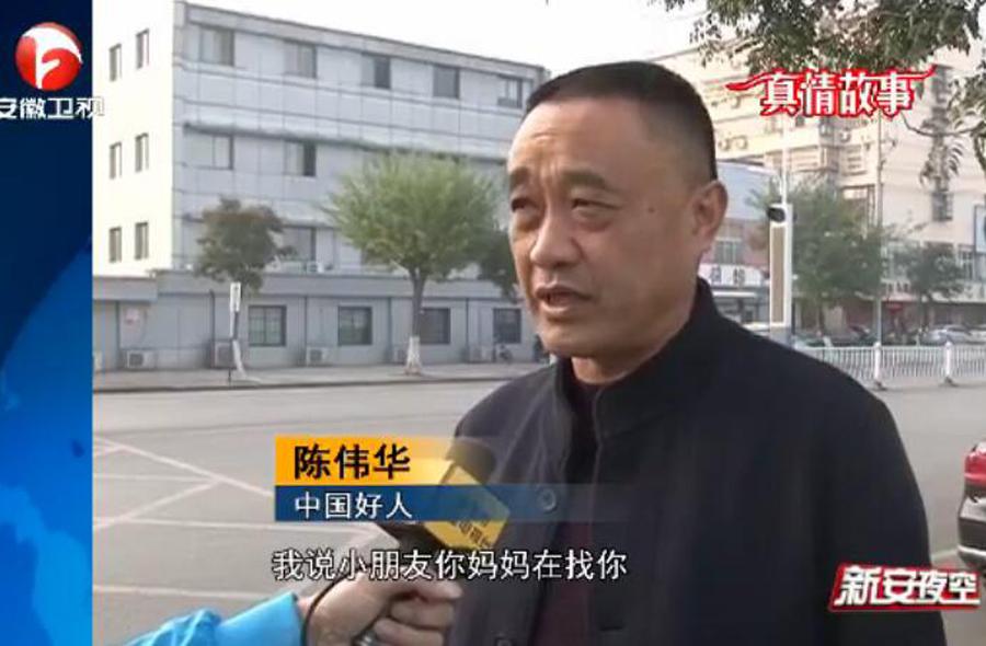 陈伟华 疯狂老虎机图.jpg