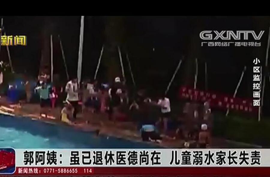 郭迁思 视.jpg