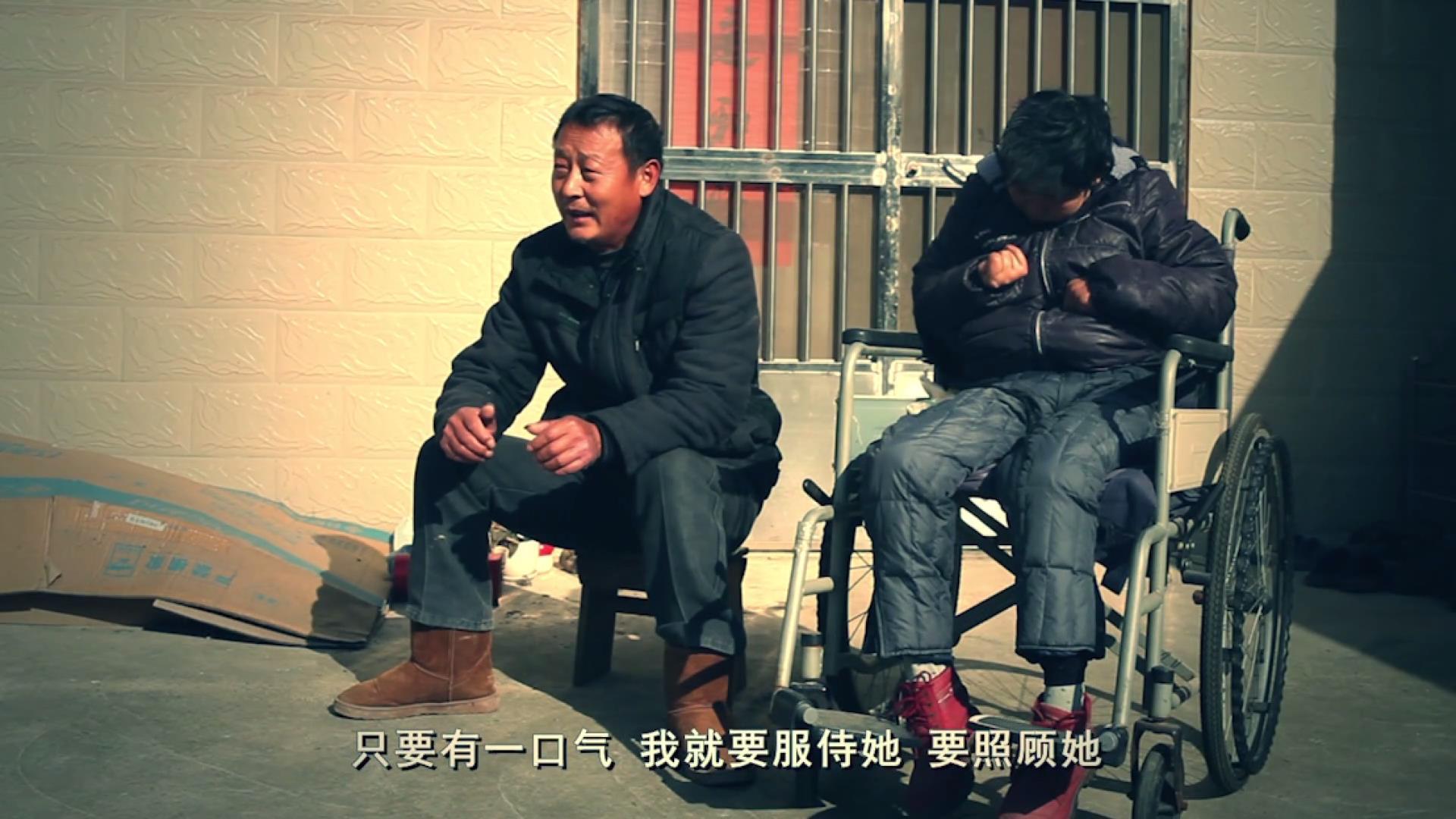 滁州中國好人——徐家柱(剪)[00_02_16][20190426-093238].jpg