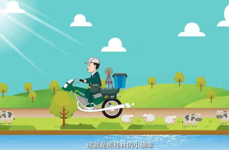 熊桂林 视频图.jpg