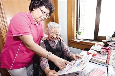 老夫妇捐房设立奖学金 毕生助学