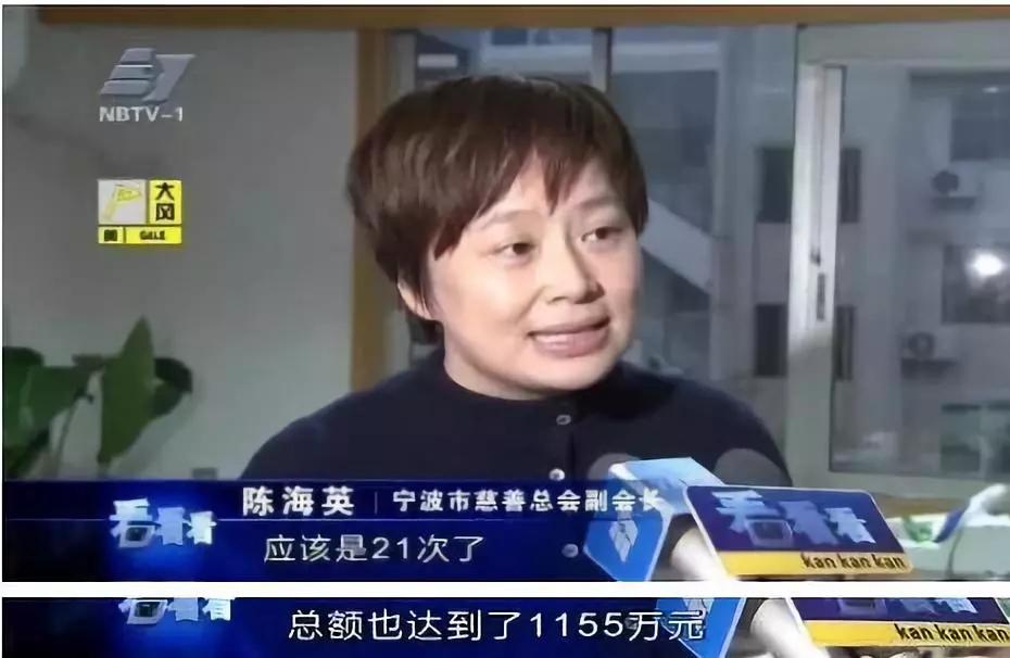 21年捐了1155万元!网友:请不要查出他是谁