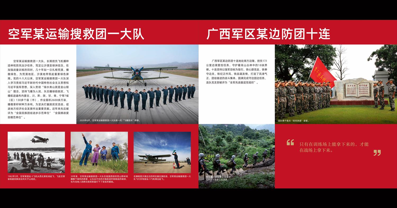 空军、广西.jpg