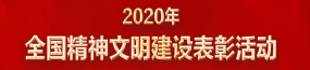 1609835284(1).png