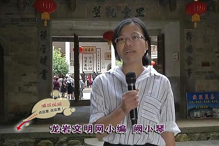 福建永定土楼ps2.jpg