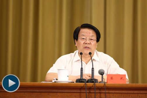 """""""中国特色社会主义和中国梦宣传教育系列报告会""""第五场"""