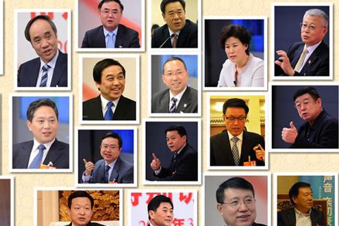 中国梦 人民的梦