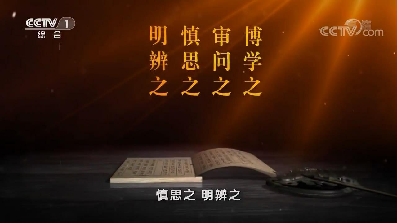 """《平""""语""""近人——习大大总书记[00_31_29][20181016-080447-1].JPG"""