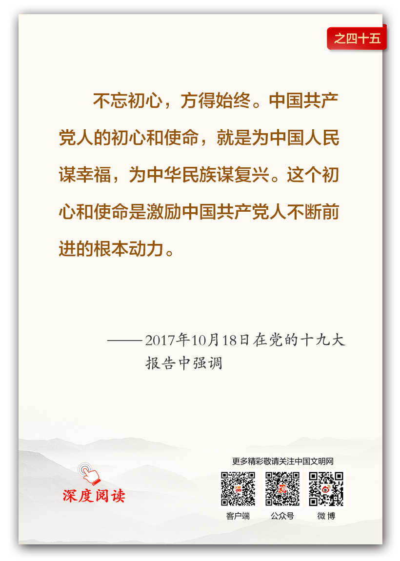 h好好学习170908-45-图解.png
