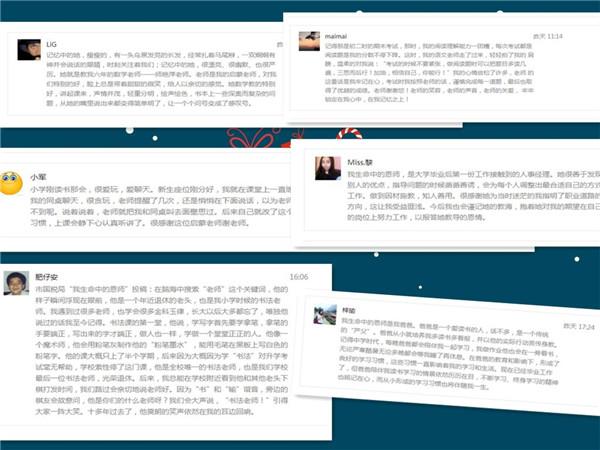 广大网友踊跃参与微信留言。图片来源:肇庆文明网.jpg