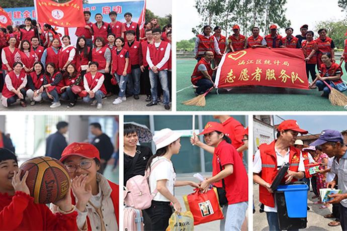 志愿者-690.jpg