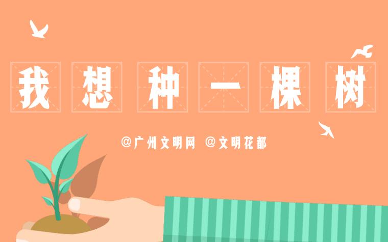 廣州.png