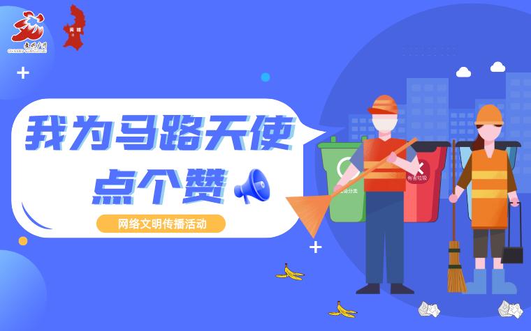 广州大图.png