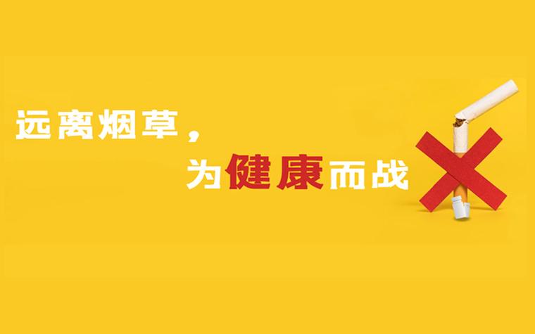 潍坊760x475(4).jpg