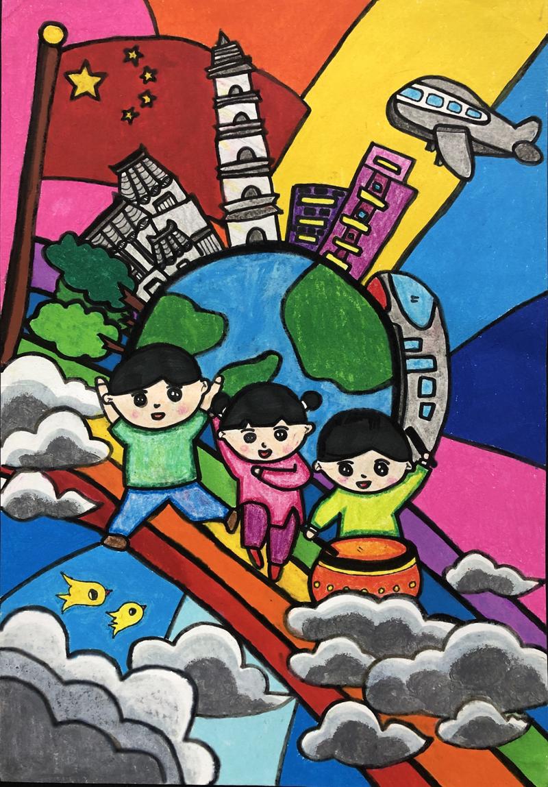 《彩虹之旅》作者:大二班-胡思琪-辅导老师:章博.jpg