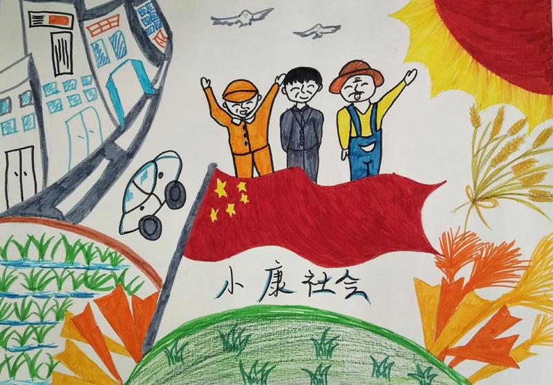 龙泉驿区洪河中学七年级一班唐菊芸13438246661s.jpg