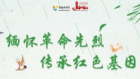 北京通州.jpg