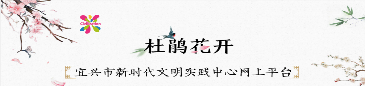宜兴市.jpg