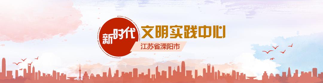 溧陽市.jpg