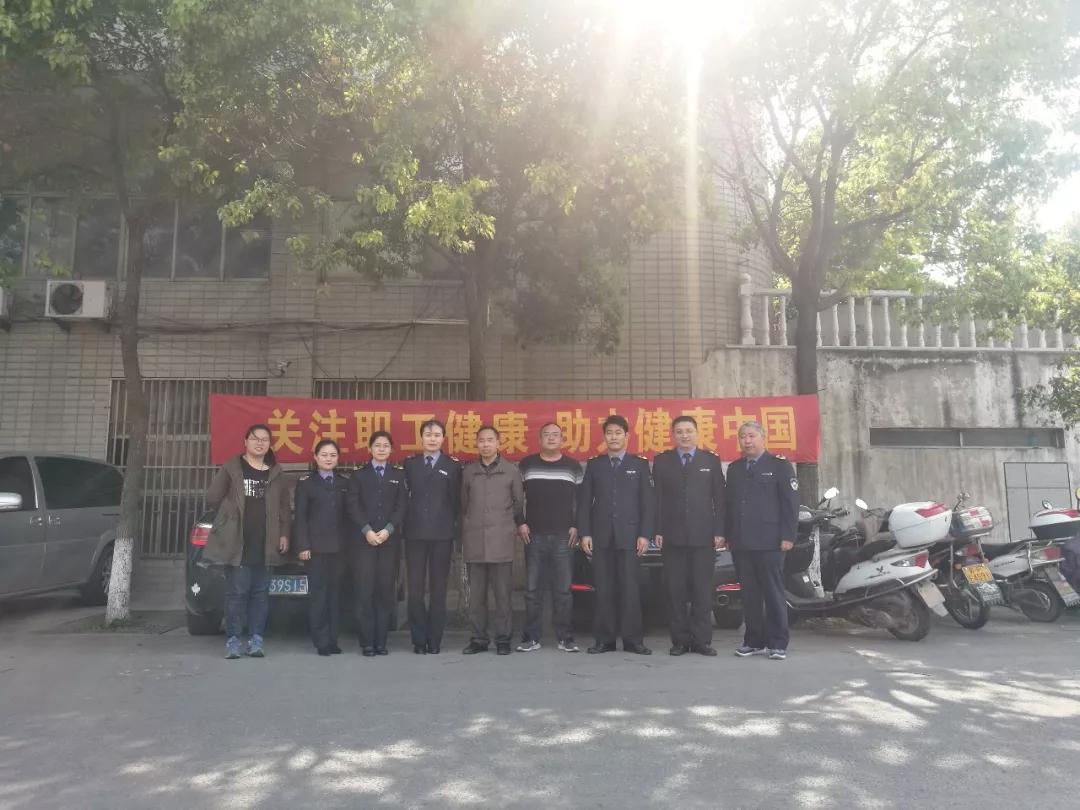 江苏省如皋市卫生监督所推进职业病防治宣传进企业