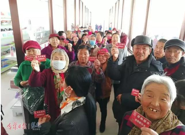 """吉林通榆:""""爱心超市"""",兑换出了文明公益新风尚"""