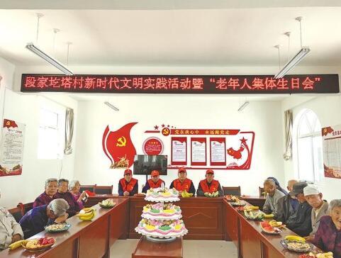 陕西延川:让文明实践志愿服务之风吹进百姓心里