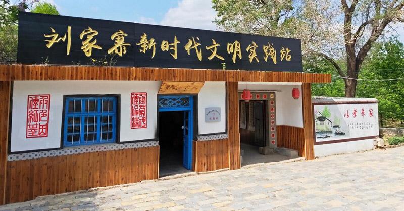 山东临沂费县:打造新时代文明实践新高地