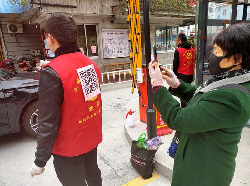 """浙江桐庐:三万文明实践志愿者根据群众需求随时""""变身"""""""