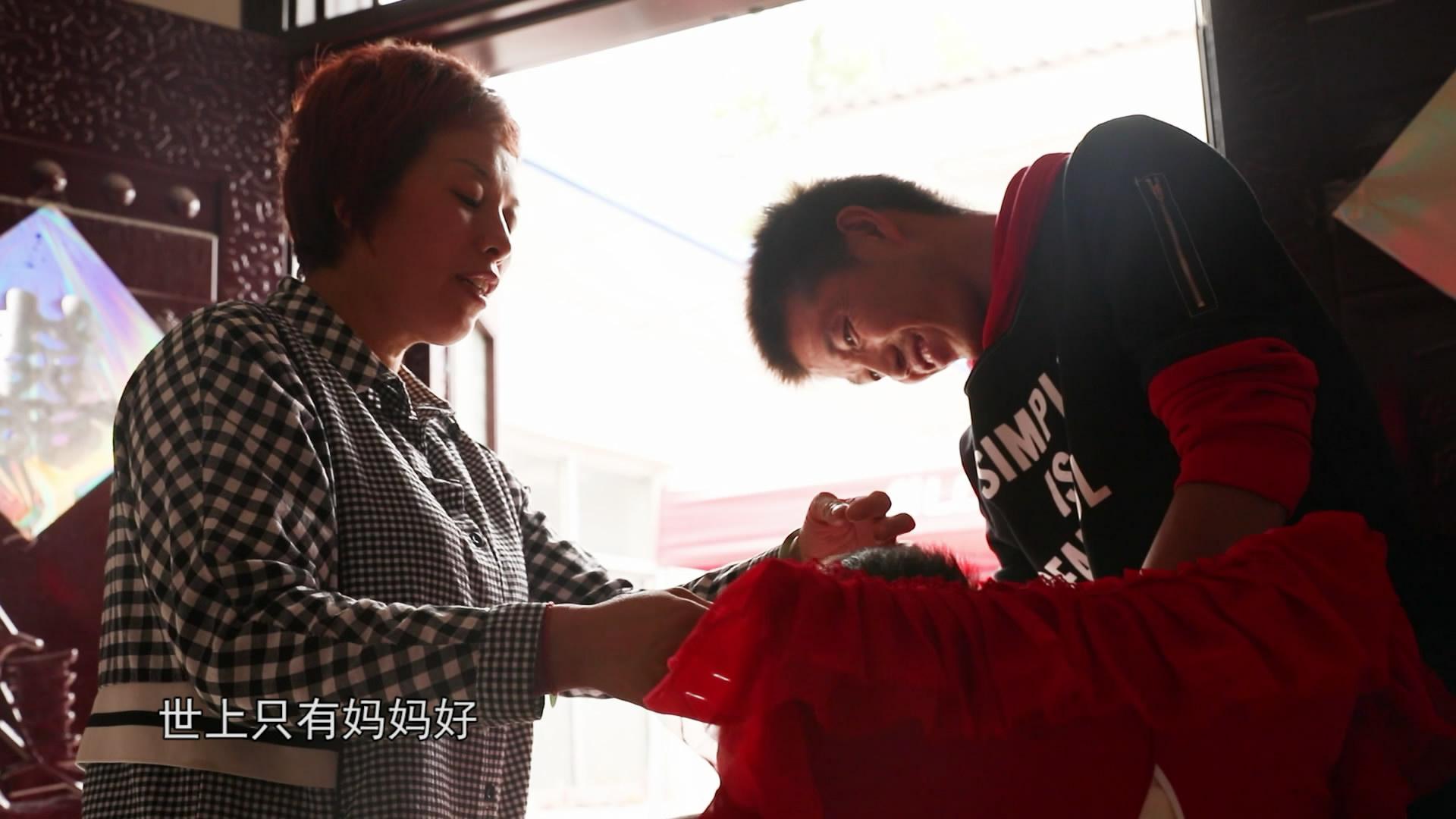 河南千里姻缘孝心为媒_clip[00_05_43][20181106-154109-0].JPG