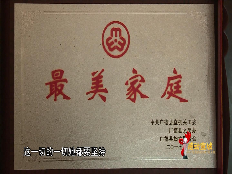 中国好人王福荣:残疾母亲51年[00_04_41][20181120-161410-0].JPG