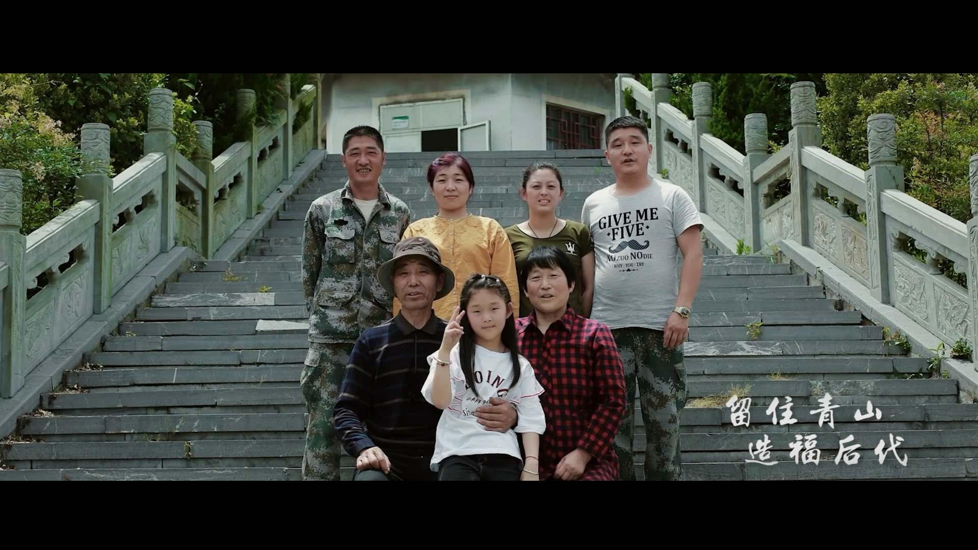 滁州高青旺视频[00_04_44][20181217-112738-1].JPG