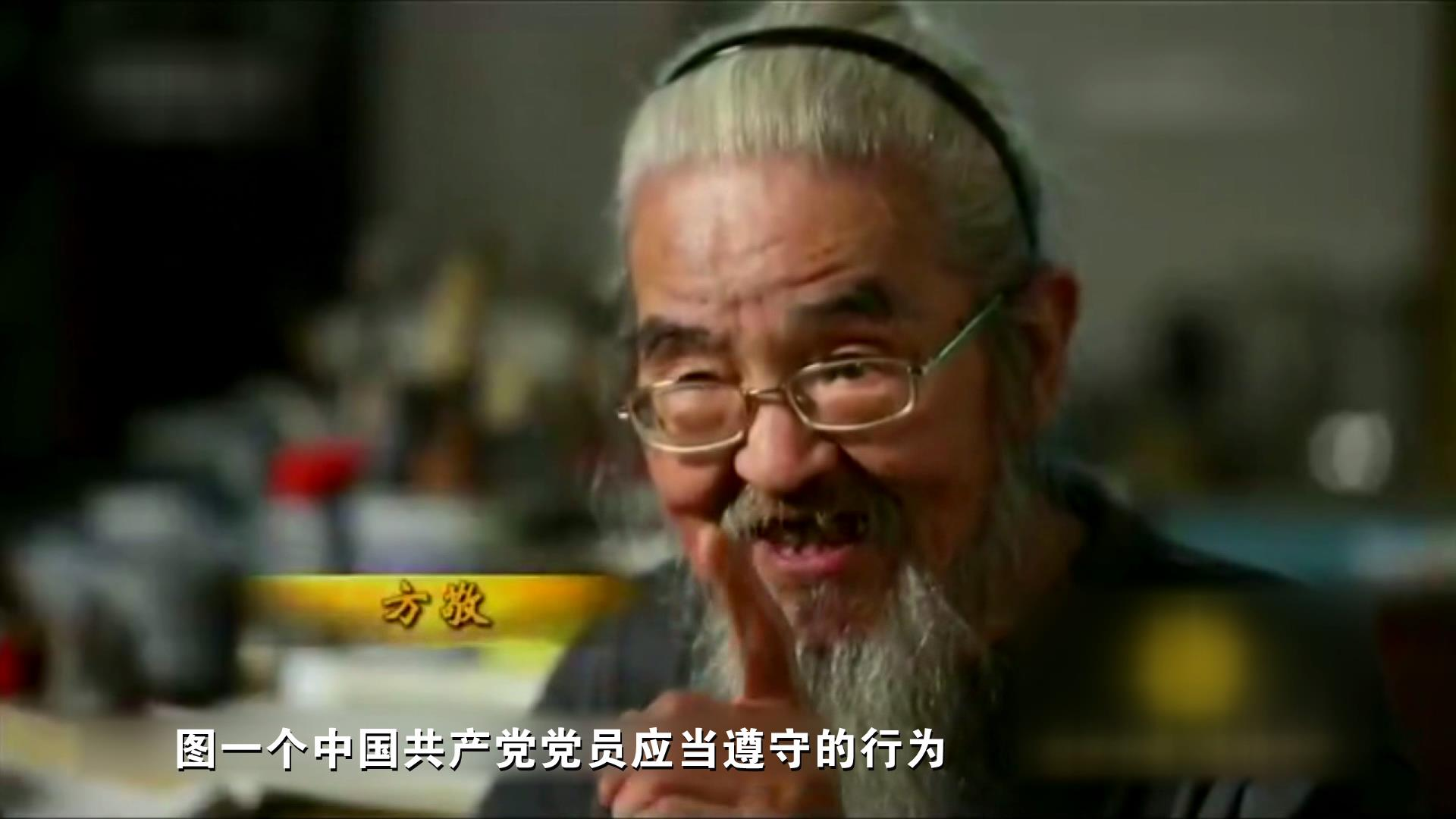 江苏《方敬:以身为烛  燃百盏梦》[00_03_45][20190409-174144].jpg