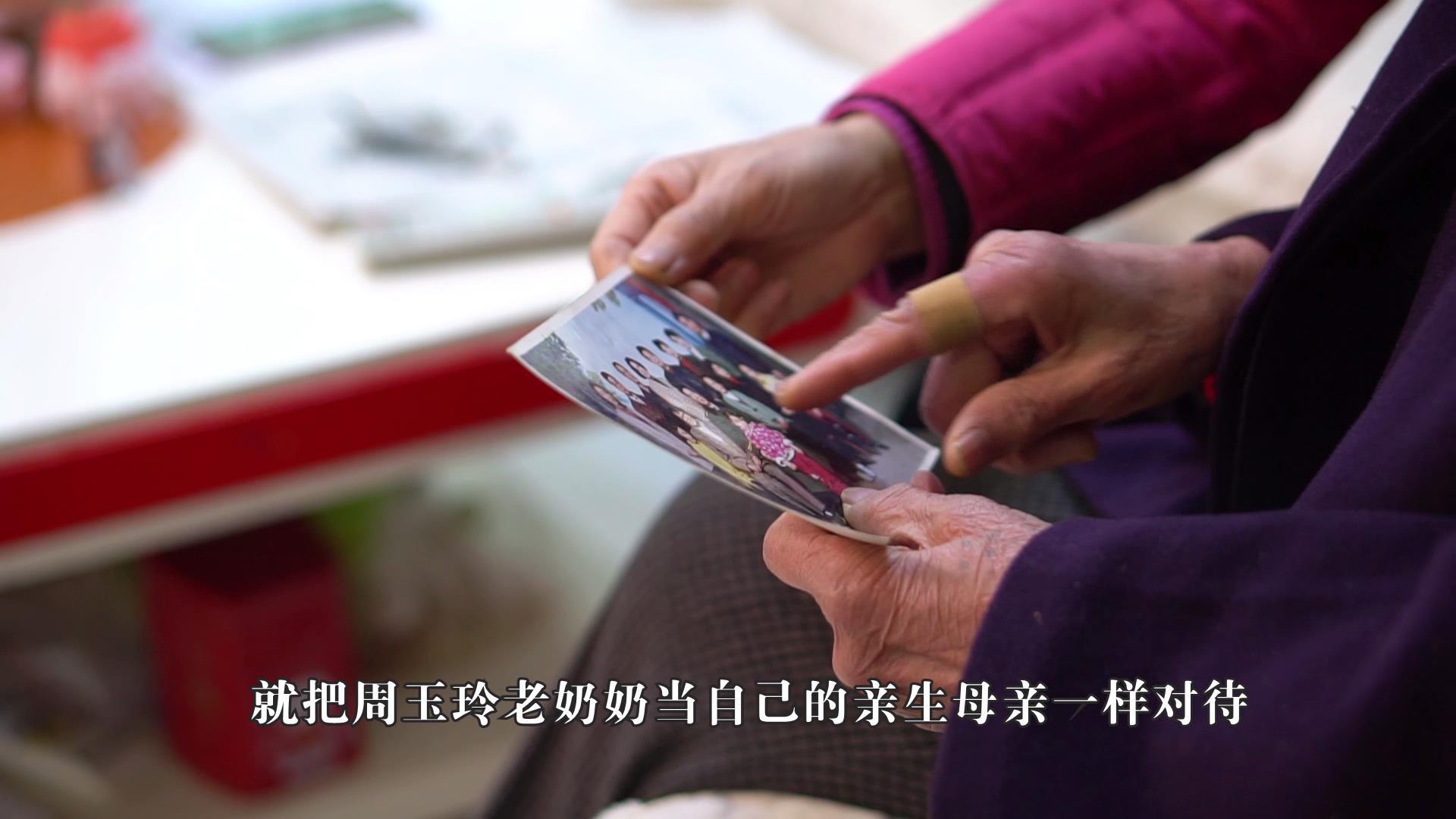 安徽省宿州市-盧湘君-2018[00_02_09][20190415-161534].jpg