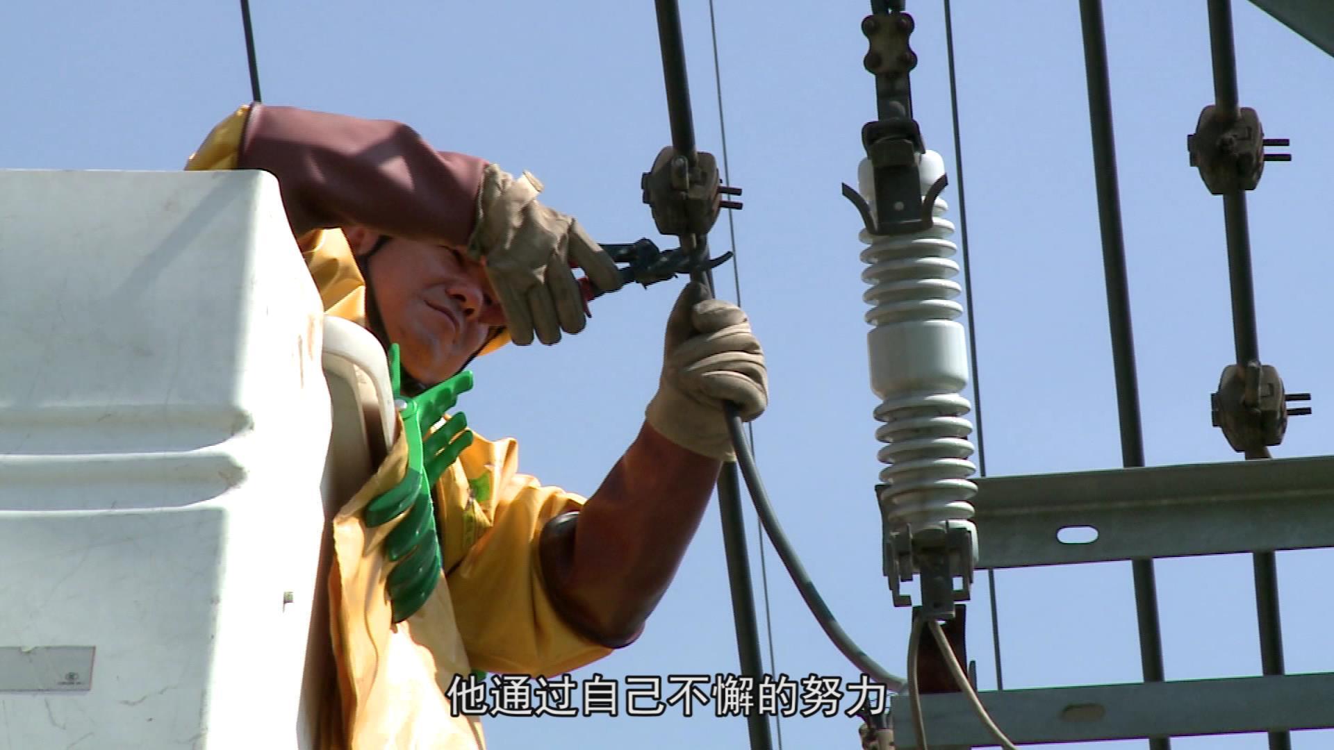 """蚌埠中国好人詹斌:""""爬杆子""""的全省首席技[00_00_08][20190508-163839].jpg"""