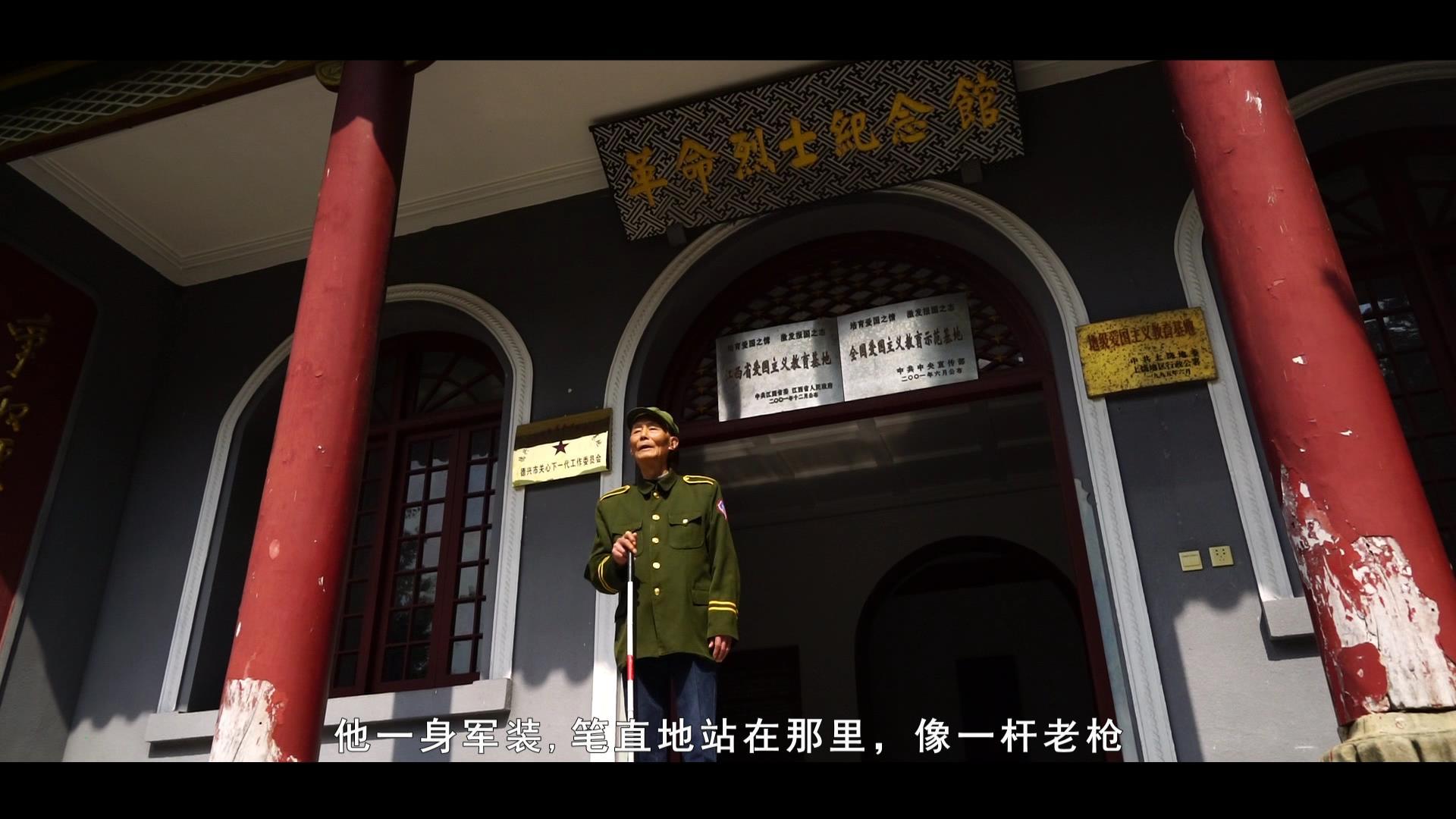 心有可爱的中国 为信仰坚守一生[00_00_07][20190508-180907].jpg