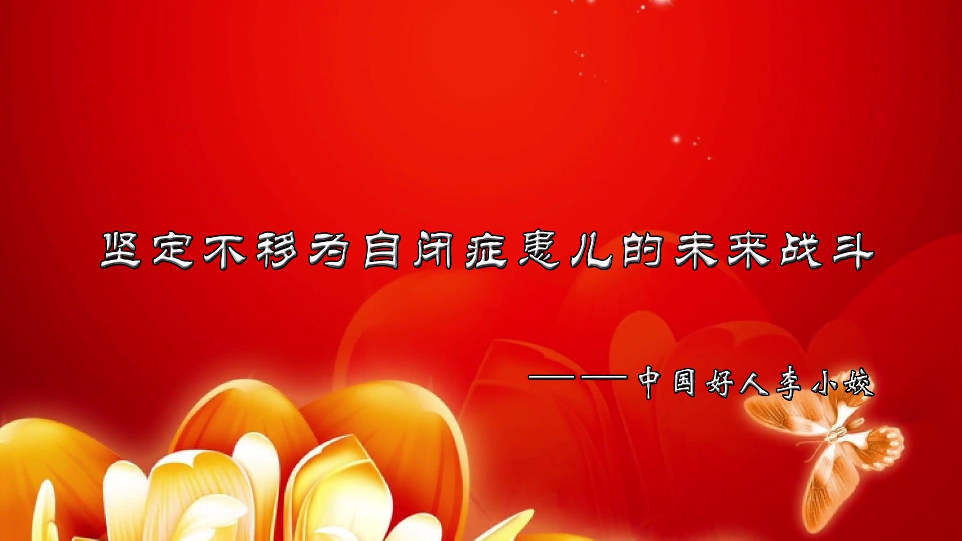 太原:李小姣成片[00_00_03][20190704-101319].jpg