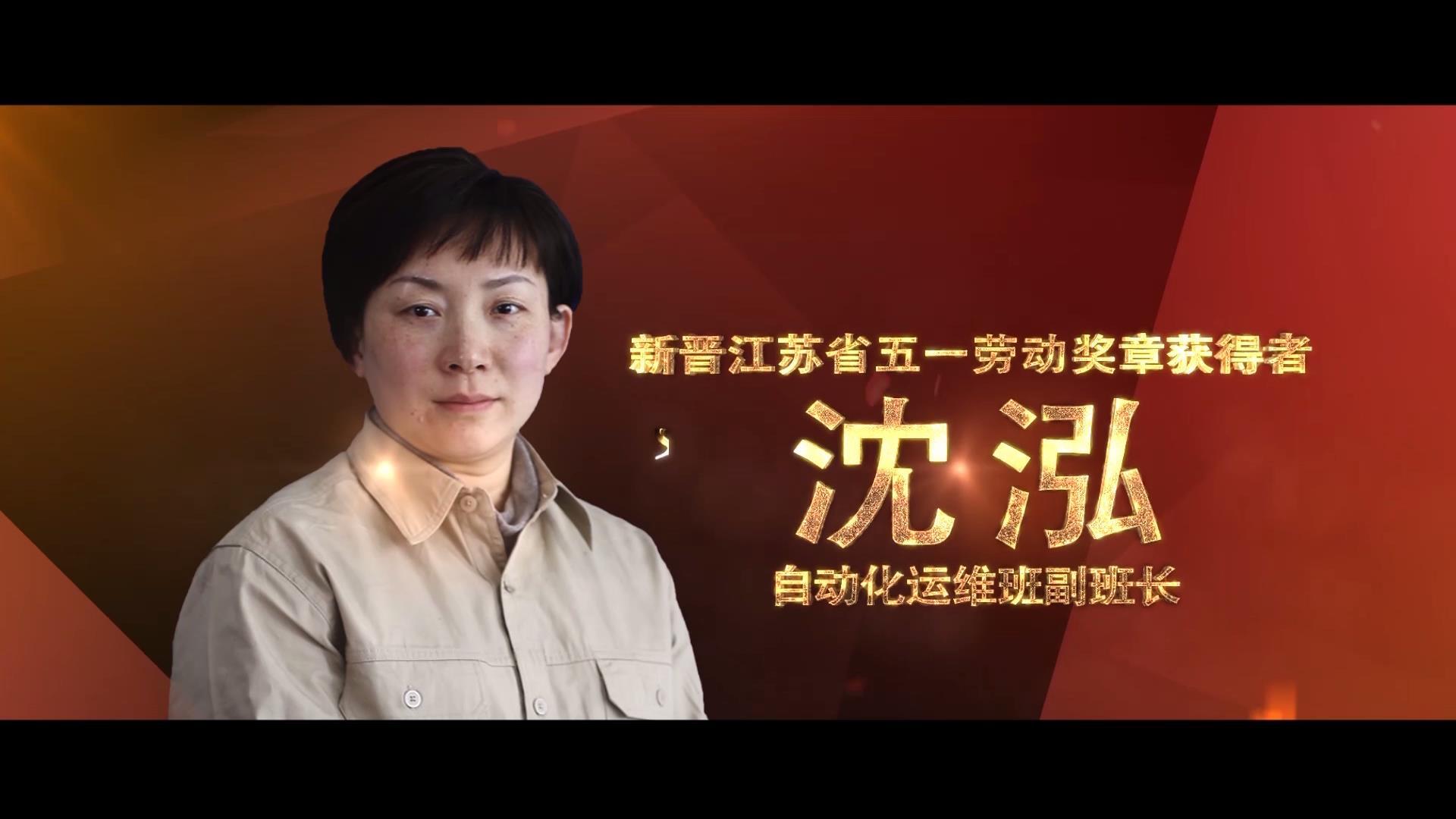 常州好人中国视频7月[00_00_10][20190715-101206].jpg