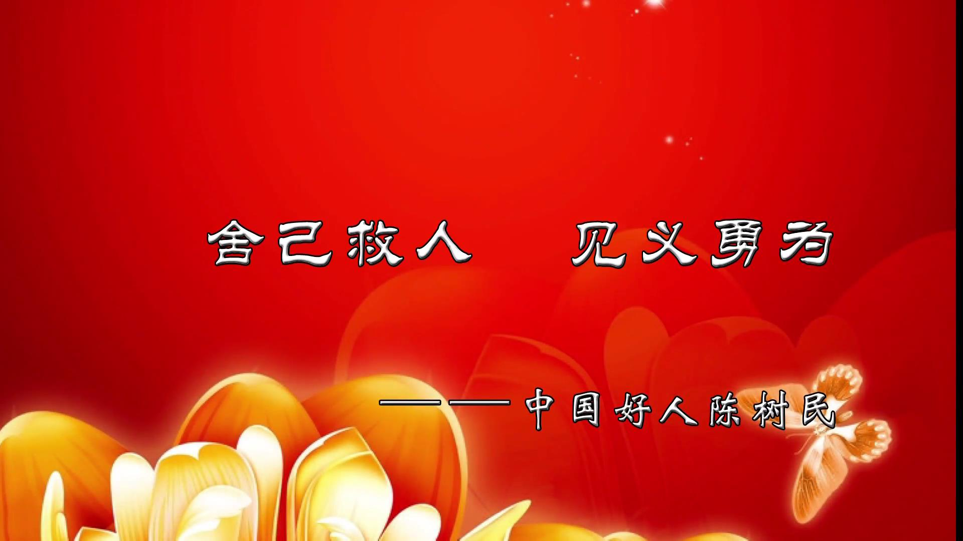 太原:陈树民成五百年前片[00_00_07][20190809-163641].jpg