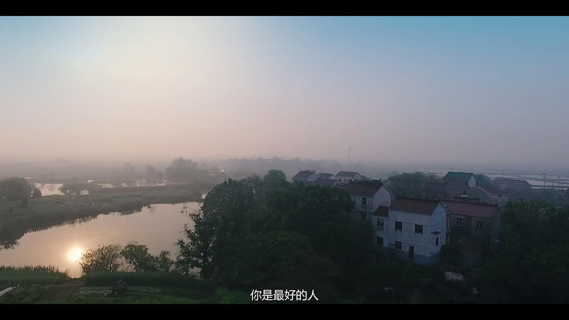 宣城季必林短片故事《你的样子》[00_01_44][20190812-152516].jpg