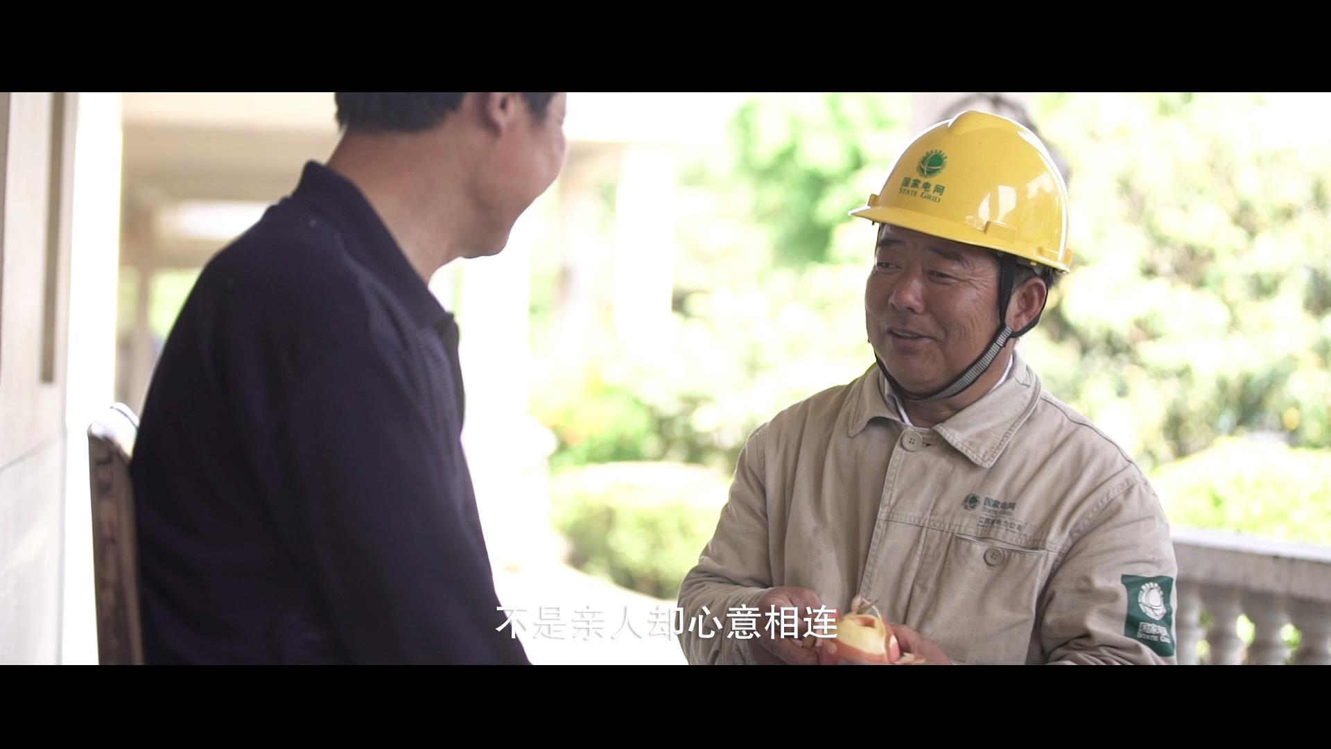 泰州张卫困阵和幻阵东[00_00_59][20190812-170318].jpg