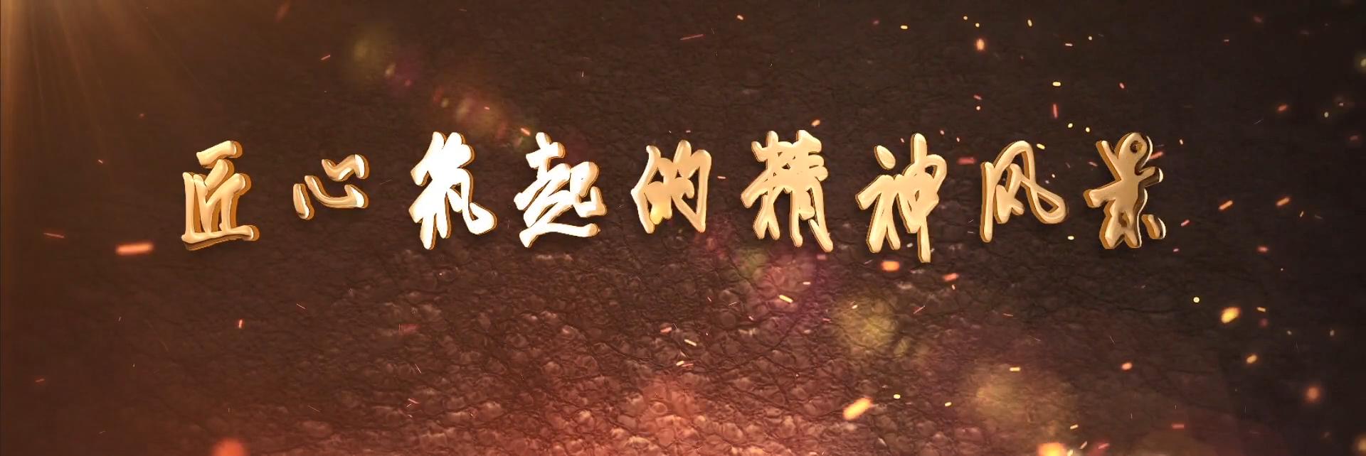 重庆杨云-有字幕-OK[00_00_03][20190910-144129].png
