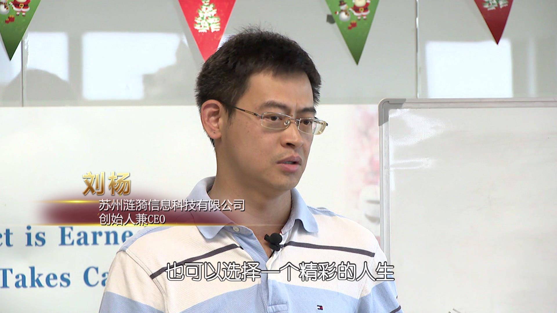 刘杨[00_03_29][20191121-081359].jpg