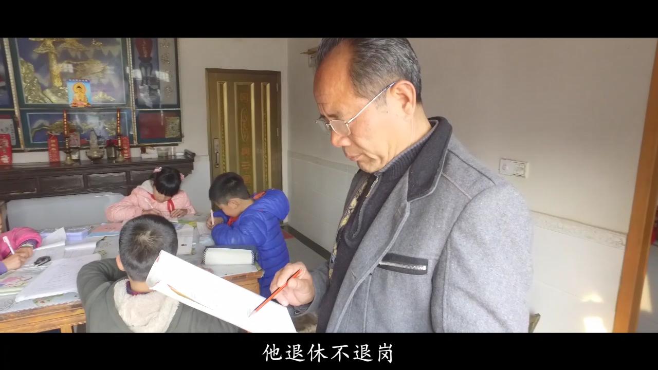 吴在刘视频[00_00_11][20200117-160952].png
