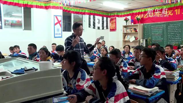 江苏泰州:视频[00_00_46][20200117-162855].png