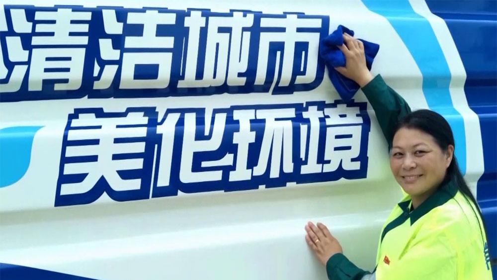 中國好人周麗娟2020[00_00_52][20200610-154850].jpg