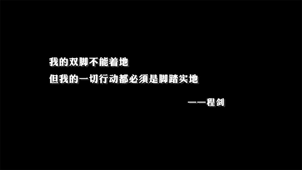 """""""中国好人""""程剑:让更多轮友""""圆梦黄山""""[00_00_07][20200717-112430].jpg"""
