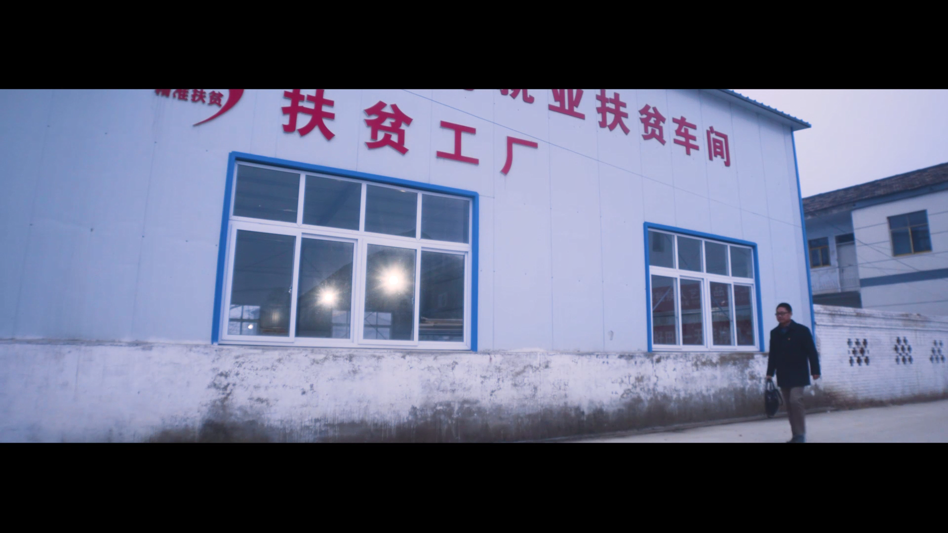 王夫北【赴北记-高清-无字幕】[00_03_46][20201019-100440].png