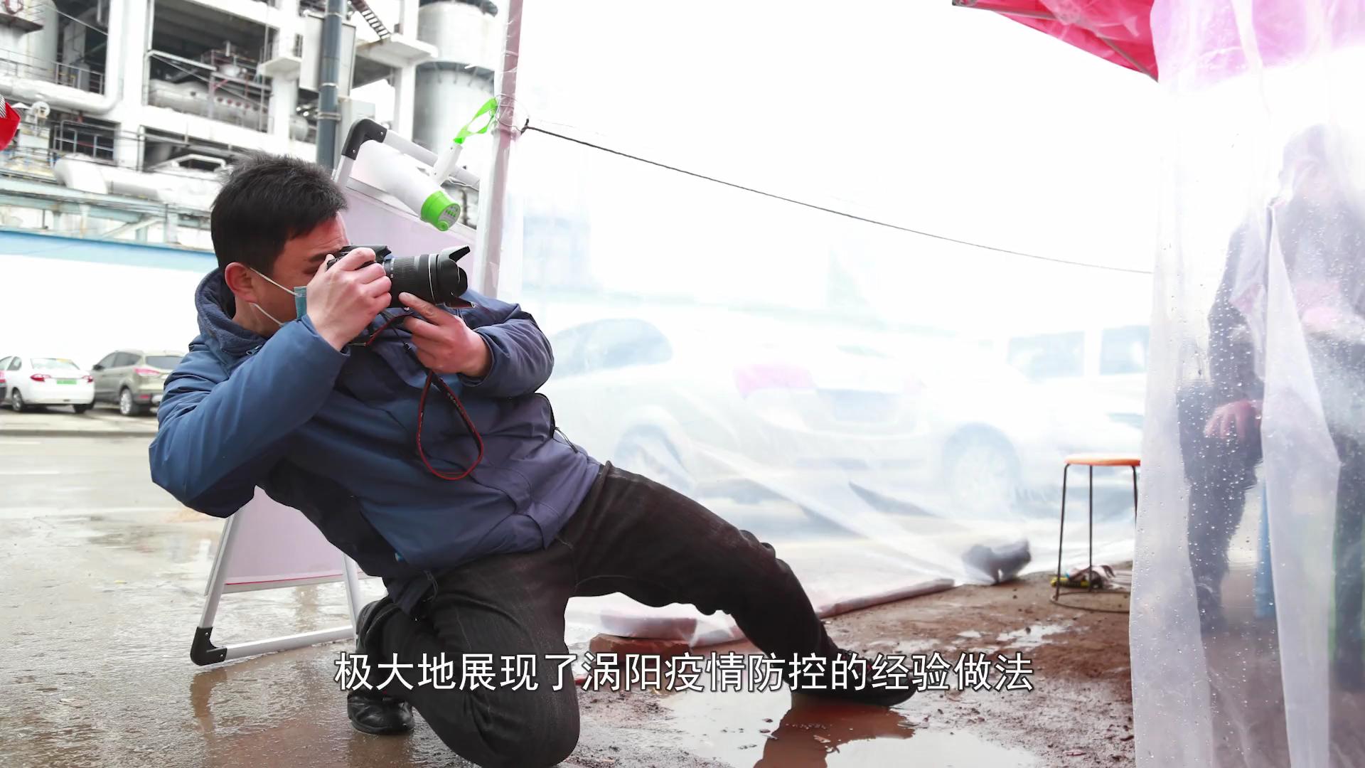 中国好人 高亚男:公益摄影师用镜头聚焦基[00_01_53][20201111-160344].png