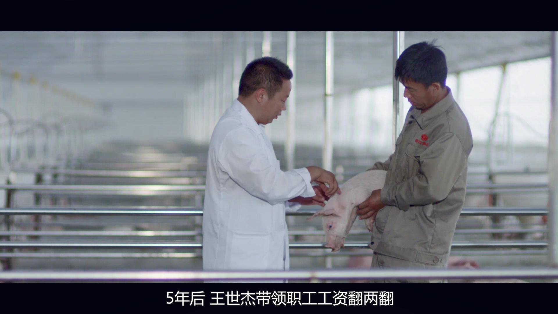中国好人视频稿件[00_01_27][20201117-171046].png